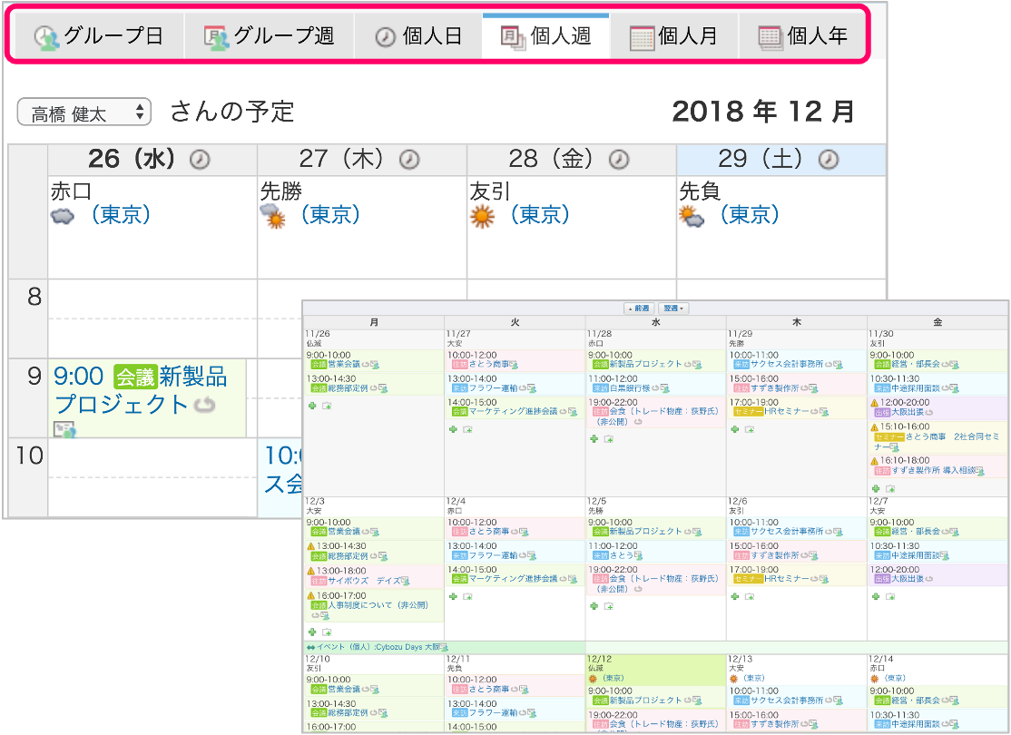 schedule01.png